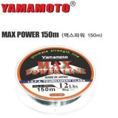 MAX POWER 150m / 맥스파워 150m