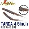 "TARGA 4.5"" / 타르가 4.5인치"
