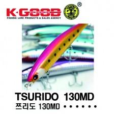 TSURIDO 130MD / 쯔리도 130MD