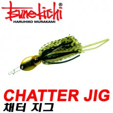 CHATTER JIG 1/2oz / 채터 지그 1/2oz