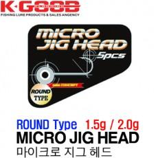 MICRO JIG HEAD ROUND / 마이크로 지그헤드 라운드