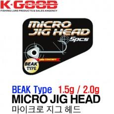 MICRO JIG HEAD BEAK / 마이크로 지그헤드 비크