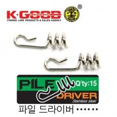 PILE DRIVER / 파일 드라이버