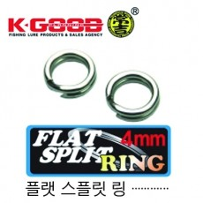 FLAT SPLIT RING / 플랫 스플릿 링