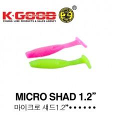 MICRO SHAD 1.2