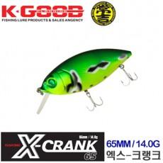 X-CRANK 65F / 엑스-크랭크 65F