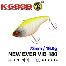 NEW EVER VIB 180 / 뉴 에버바이브 180