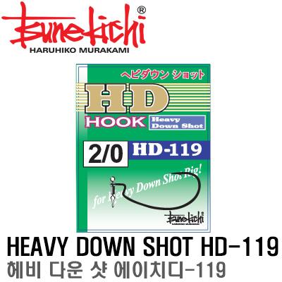 HEAVY DOWN SHOT HD-119 / 헤비 다운샷 HD-119