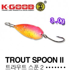 TROUT SPOON II / 트라우트 스푼 2