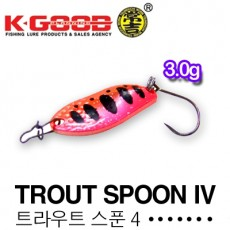 TROUT SPOON IV / 트라우트 스푼 4