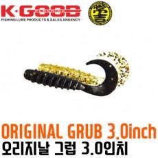 Original Grub 3