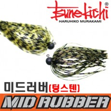 MID RUBBER JIG / 미드러버 지그