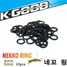 NEKKO RING / 네꼬링