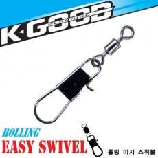 ROLLING EASY SWIVEL / 롤링 이지 스위블