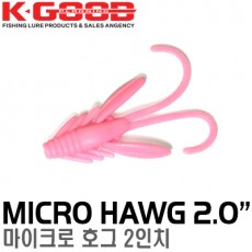 MICRO HAWG 2.0