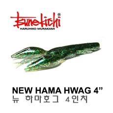NEW HAMA HAWG 4