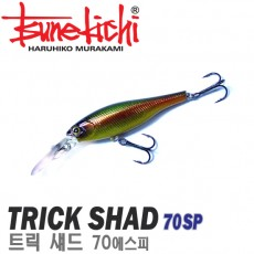 TRICK SHAD 70SP / 트릭 섀드 70SP
