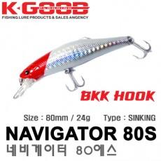 NAVIGATOR 80S / 네비게이터 80S