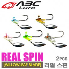 REAL SPIN / 리얼 스핀