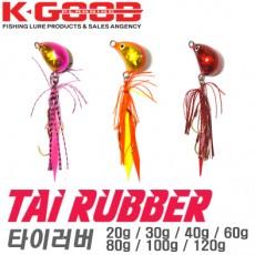 TAI RUBBER / 타이러버