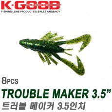 TROUBLE MAKER 3.5