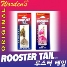ROOSTER TAIL / 루스터 테일