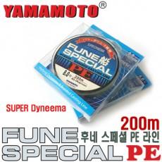 FUNE SPECIAL 200m / 후네 스페셜 200m