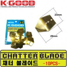 CHATTER BLADE / 채터블레이드