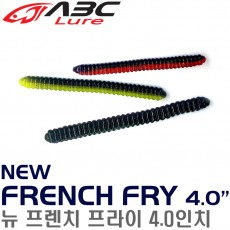 NEW FRENCH FRY 4.0