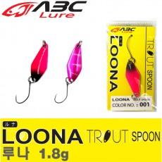 LOONA 1.8g / 루나 1.8g