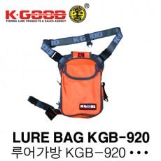 LURE BAG KGB-920 / 루어가방 KGB-920