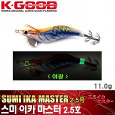 SUMI IKA MASTER 2.5 / 스미 이카 마스터