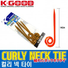 CURLY NECK TIE / 컬리 넥 타이