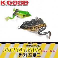 LUNKER FROG / 런커 프로그
