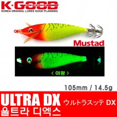ULTRA DX / 울트라 DX