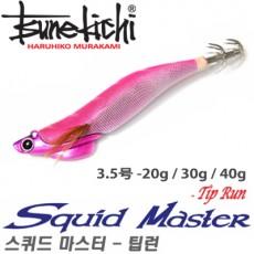 SQUID MASTER #3.5(Tip run) / 스퀴드 마스터 3.5(팁 런)