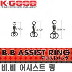 BB ASSIST RING / 비비 어시스트 링