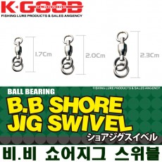 BB SHORE JIG SWIVEL / 비비 쇼어지그 스위블