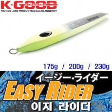 EASY RIDER / 이지 라이더