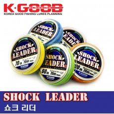 SHOCK LEADER (쇼크 리더)