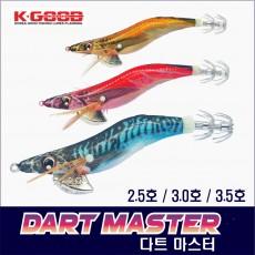 DART MASTER / 다트마스터 (에기)